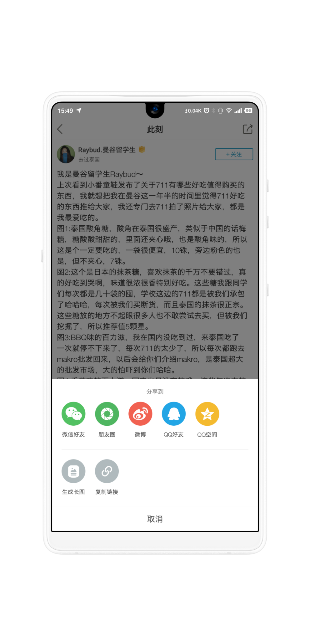 Android 后台进行