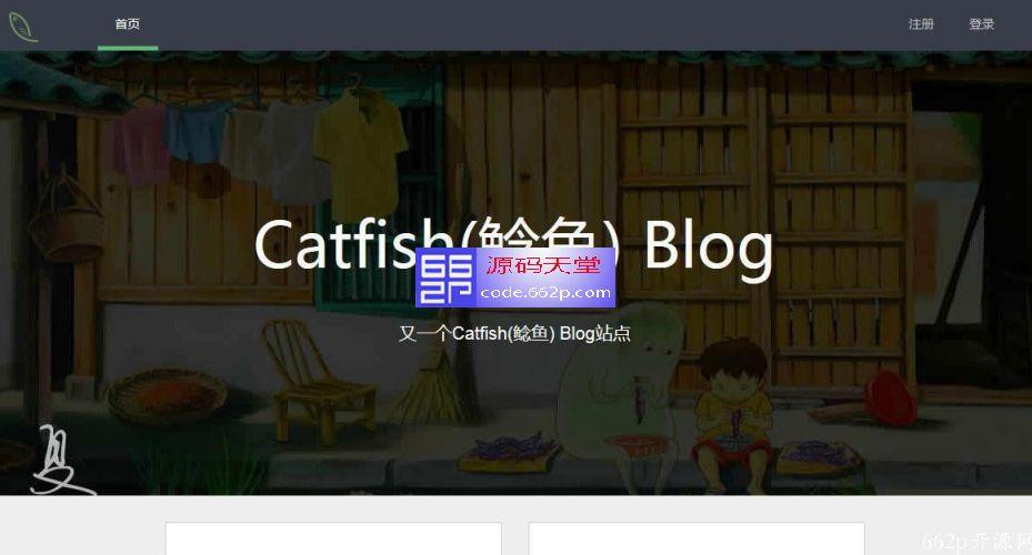 Catfish(鲶鱼) Blog