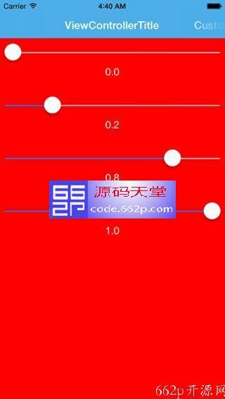 ISO 页面视图控制器源码