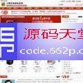 千博学校网站管理系统