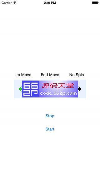 IOS 风格简易的活动指