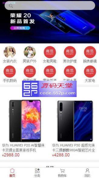 shangfan(商范商
