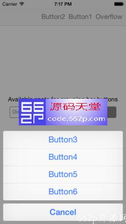 自动分组功能的iOS 类