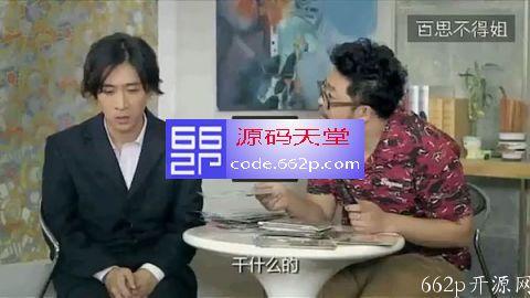 安卓源码  Surfac