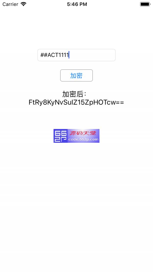 AES128加密解密 i