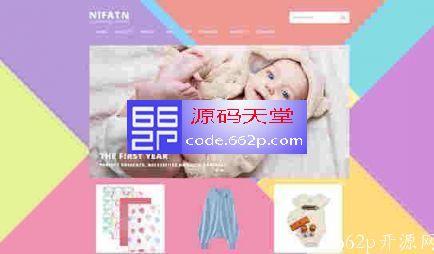 童装英文外贸网站系统