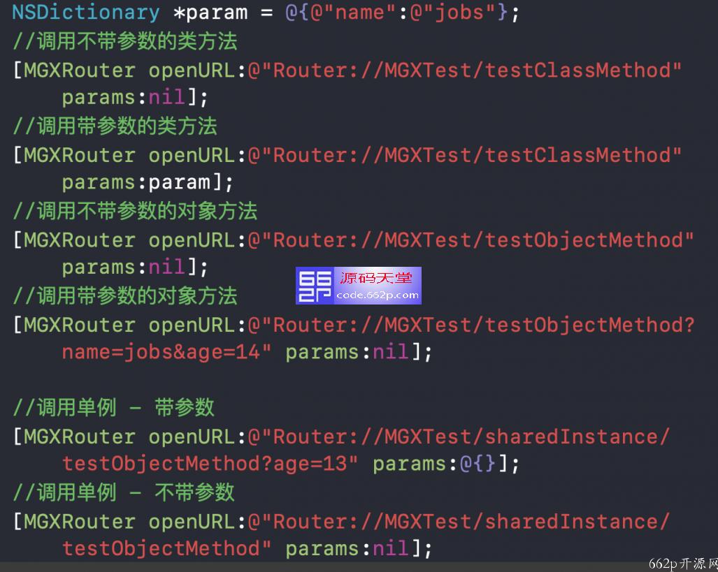 iOS组件调度工具