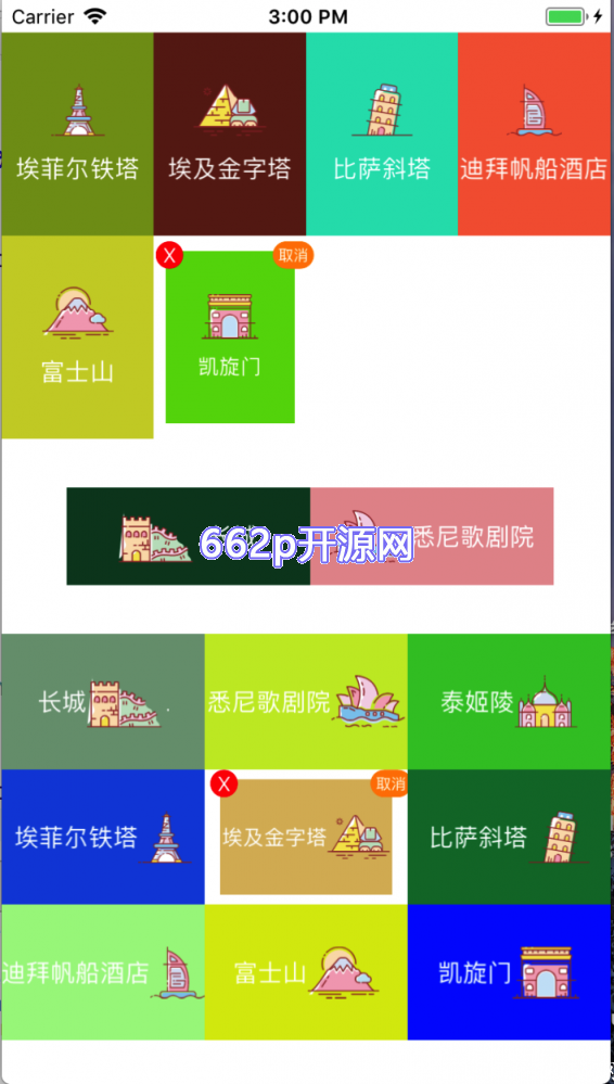 iOS源码   创建常用