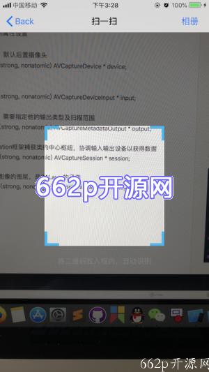 iOS原生二维码的生成以