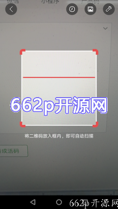 Android 快速集成