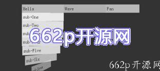 CSS3实现的15种二级下拉导航加载动画特效源码