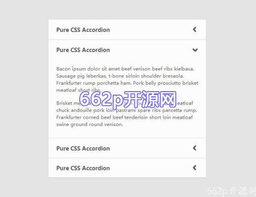 纯CSS3滑动手风琴菜单