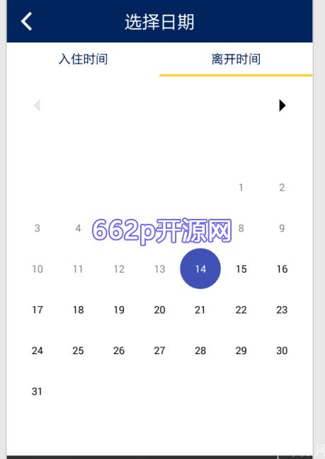 Android 双时间选择控件