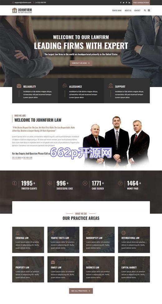 HTML5律师法律服务网站模板