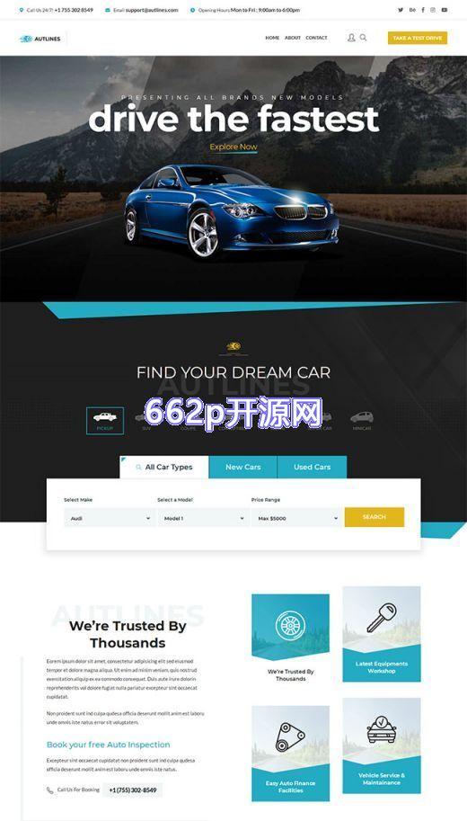 汽车经销商官网HTML5模板