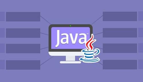 企业招聘Java程序员的标准是什么?